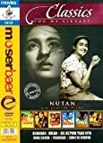 Nutan Collector's Edition (Six Classic F...