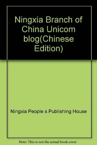 ningxia-branch-of-china-unicom-blogchinese-edition