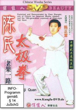 DVD Chen's Taichi Old Frame One (Laojia Yilu) -- DVD Chen Taiji Alter Rahmen 1 (Laojia Yilu)
