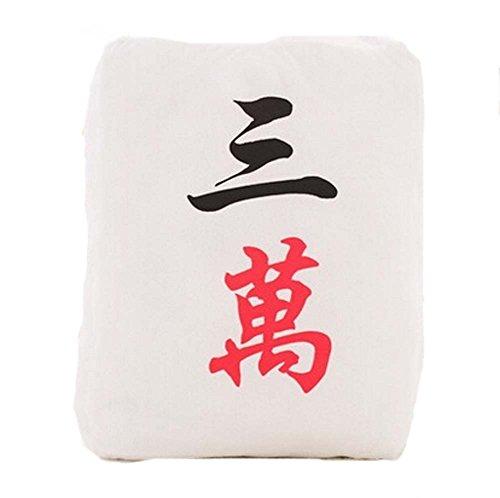 Kreatives Geschenk Mahjong Kissen Schlafsofa Hauptdekor-Kissen-Kissen, Dreißigtausend