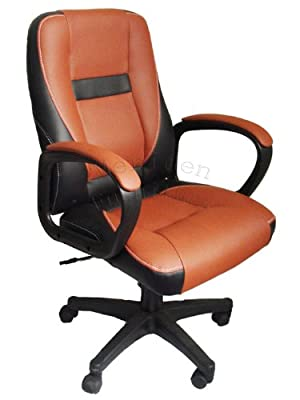 Brand New Design Swivel PU Leather Brown Black Color Office Chair - inexpensive UK chair store.