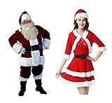 ZKOO Trajes de Papá Noel 10 Piezas Disfraces de Navidad Conjunto para Adulto Navideños Cosplay Ropa Rojo para la Altura 165-175cm