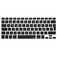 """MiNGFi española Cubierta del teclado / Keyboard Cover para MacBook Pro 13"""" 15"""" 17"""" & Air 13"""" EU/ISO Disposición Silicone Skin - Negro / Black"""