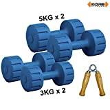 #10: Kore K-DM-PVC-3KG+5KG-COMBO164 Dumbbell Set Combo