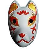 ParttYMask Maskerade,Firefly Forest Handgemalt Maske Vollgesicht Maske Kunststoff HL12 Masquerade