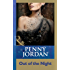 Out Of The Night (Mills & Boon Modern)