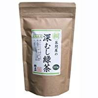 ????? Japanese Pure Green Tea (333g/11.74oz) Sen-Cha Ryoku-Cha Extra Volume & Special Price japanese green tea from Shizuoka Japan with a tracking number