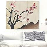 Tappeto da parete con fiori di ciliegio, tradizionale, stile giapponese, effetto tinta, tappezzeria naturale, telo da parete, tovaglia Mandala 91x59inch bianco