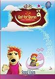 qaf para Corán: Cartas y modales (Adam del mundo DVD)