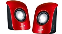 Genius SP-U115 RED Wired Active Speaker