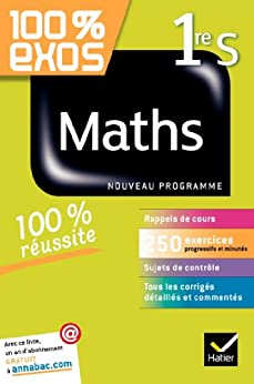 100% exos Maths 1re S