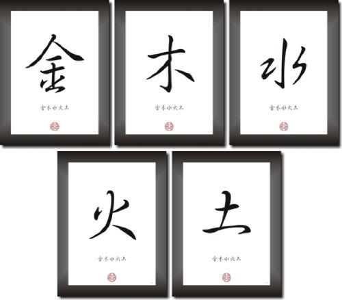 Los 5 elementos del FENG SHUI - de madera