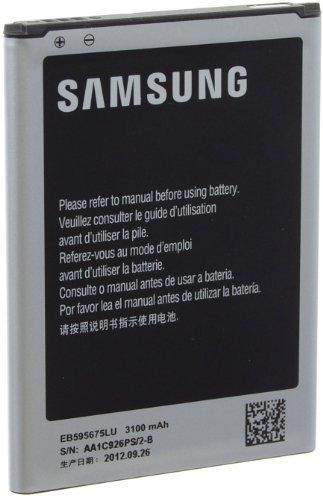 Preisvergleich Produktbild Samsung EB595675LUCSTD Akku (für Galaxy Note 2 N7100)