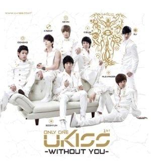 U-kiss (Kpop, U-KISS - 1st Album (Only One) KOREA CD + FREE GIFT(U-Kiss Folded Poster) *NEW*)