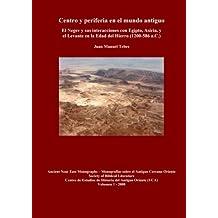 Centro y periferia en el mundo antiguo: El Negev y sus interacciones con Egipto, Asiria, y el Levante en la Edad del Hierro (1200-586 a.C.): Volume 1 (Ancient Near East Monographs)