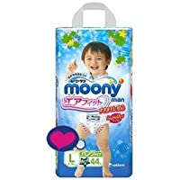 Pañales japoneses - bragas Moony PL Boy (9-14 kg) Japanese diapers - nappies Moony PL Boy (9-14 kg)