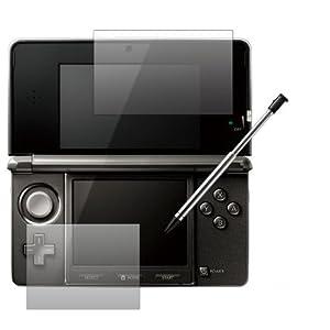 Slabo 2 x Displayschutzfolie kompatibel mit Nintendo 3DS Displayschutz Schutzfolie Folie Crystal Clear KLAR