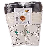 قهوتي كاسات ورقية 9 اونصه مع غطاء- متعددة الألوان 16 كاس/ربطة