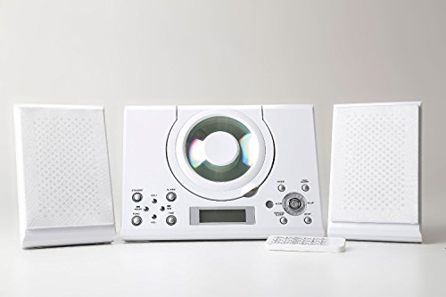 grouptronics-gtmc-101-white-cd-player-stereo-with-fm-radio-clock-alarm-wall-mountable