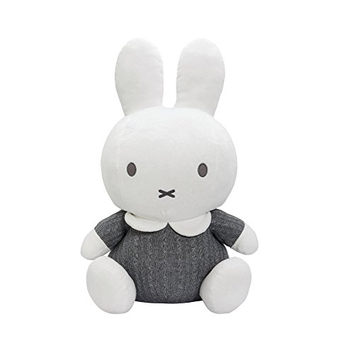 Miffy Plush - Grey Knitted with bell inside - 25cm 10""
