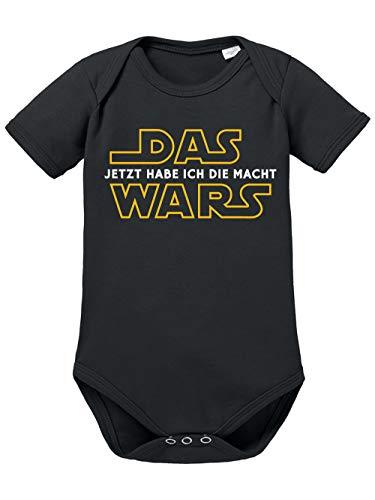 Kurzarm-Baby-Body mit Spruch ´DAS WARS. Jetzt habe ich die Macht´