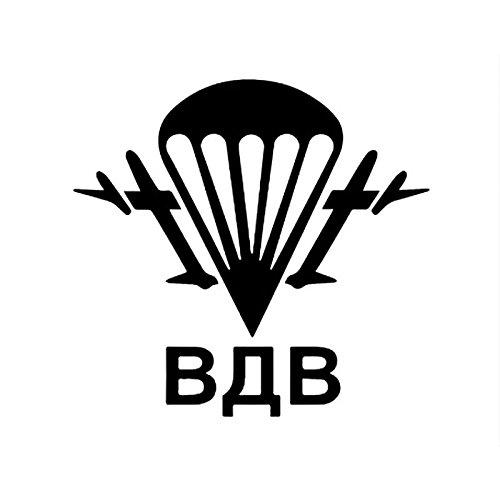 Hanbaili PVC Russische Armee Auto Auto Van SUV Tür Fenster Aufkleber Aufkleber Dekorationen -