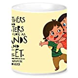 Jikraa Rakhi Gift for Raksha Bandhan, Rakhi Ceramic Coffee Mug,Rakhi Gift for Brother, Birthday Special Gift, Bhaiyadooj Gift Item,Brothers and Sisters are As Close As Hands and Feet Print