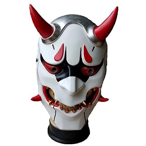 Geist Maske Cosplay Uhr Quelle Pionier Pioneer Halloween Horror Perücke Japan Prajna Maske ()