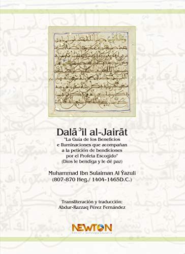 Dala Il Al Jairat por MUhammad Ibn Suleyman Al Yazuli