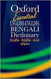 Buy Essential English-English-Bengali Dictionary Book Online at Low