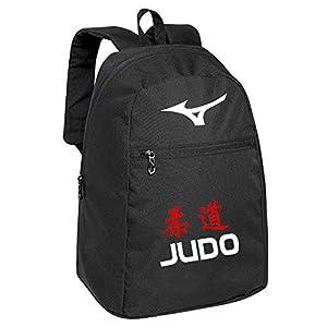 41eBTtGEH%2BL. SS300  - Mochila Mizuno Judo Kanji Sport