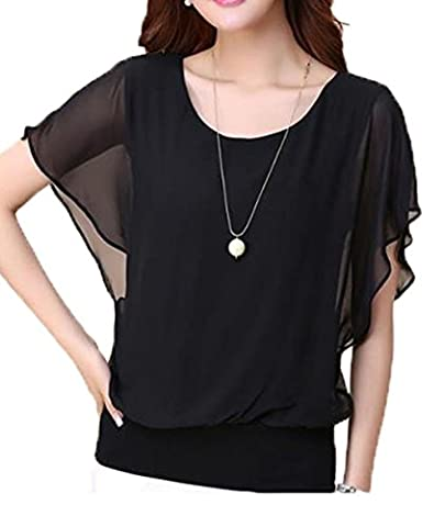 LemonGirl Women's Casual Short Sleeve Chiffon Top T-shirt Blouse