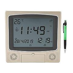 Idea Regalo - Hztyyier Sveglia Digitale Preghiera Musulmana Sveglia LCD Orologio AZAN con Sveglia programmabile, Calendario, Temperatura Interna per camere da Letto, Viaggio