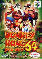 Preisvergleich Produktbild 64 Individual Donkey Kong (without memory expansion pack) (japan import)