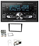Kenwood DPX-M3100BT 2DIN Aux MP3 Bluetooth USB Autoradio für Opel Corsa C Signum Vectra B ab 2005 Charcoal
