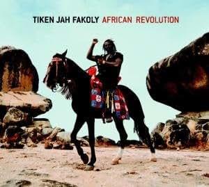 African Revolution [VINYL]