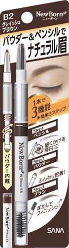 Sana NEW BORN Eyebrow Mascara and Pencil (Grayish Brown) (japan import)