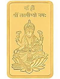 Kundan 24k (999.9) 10 gm Lakshmi Ji Yellow Gold Bar
