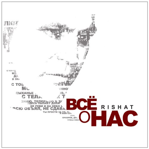 bce-o-hac-all-about-us