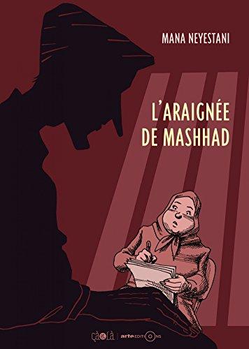 Laraignée de Mashhad