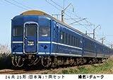 J.R. Limited Express Sleeping Cars Series 24 Type 25 Nihonkai (West Japan Railway Version) (7-Car Set) (Model Train)