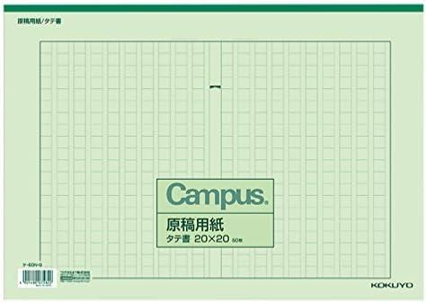 Kokuyo campus original paper paper paper verdeical paper B 4 letter packing 20 x 20 50 sheets ruled Coloreee verde - 60 N - G Japan | Varietà Grande  | Qualità E Quantità Garantita  | Lo stile più nuovo  ad7c84