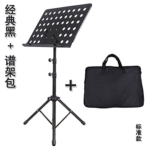 GFEI Bastidor de elevación plegable para Bold guitarra violín guzheng Erhu Music piano music stand,Stand de bolsa de negro estandar