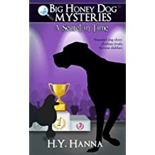 A Secret in Time (Big Honey Dog Mysteries #2) (Volume 2) by H.Y. Hanna (2014-03-14)