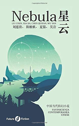 Nebula: Fantascienza contemporanea cinese