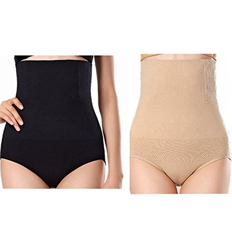 96bb3549333d5 INIBUD 2 x Culotte Gainante 4 Taille Panty Minceur Body Gaine Amincissante  Ventre Plat Minceur Taille Haute Serre Taille Panty Gainant Lingerie ...
