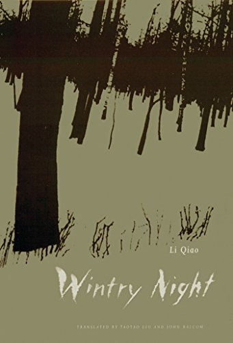 Wintry Night (Modern Chinese Literature from Taiwan) (English Edition)