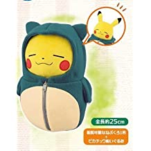 Ichibankuji Pikachu sleeping bag collection NUKUNUKU STYLE B Award Snorlax sleeping bag Pikachu