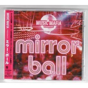 us Artists (2004-08-18) (8 Mirror Ball)