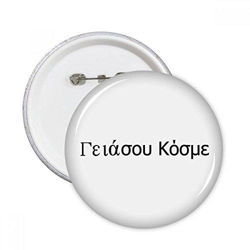 DIYthinker Hallo Welt griechische Sprache Runde Stifte Abzeichen-Knopf Kleidung Dekoration Geschenk 5pcs Mehrfarbig L